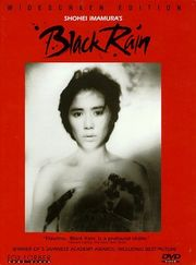 Black Rain Poster
