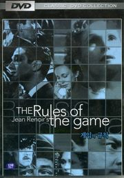 La Regle du Jeu (The Rules of the Game)