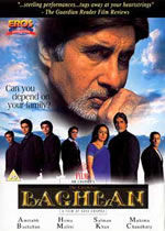 Baghban
