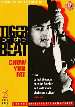 Lo foo chut gang (Tiger on the Beat)