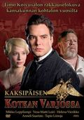 Kaksip�isen kotkan varjossa (Shadow of the Eagle)