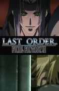 Last Order: Final Fantasy VII