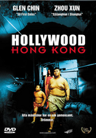 Heung gong yau gok hor lei wood (Hollywood Hong-Kong)