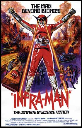 The Super Infra-Man (Chung kuo chao ren) (Chinese Superman) (Zhong guo chao ren)