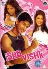 Poster Ishq Vishk Movie