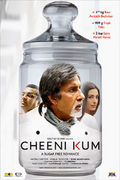 Cheeni Kum (Less Sugar)