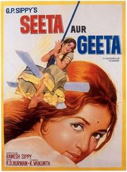 Seeta Aur Geeta (Seeta and Geeta)