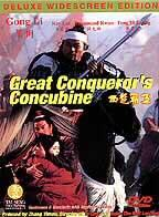 The Great Conqueror's Concubine (King of Western Chu) (Xi chu bawang)