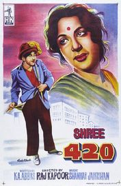 Shree 420 (Mr. 420) (1955)