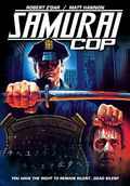 Samurai Cop