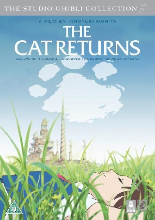Neko no Ongaeshi (The Cat Returns)